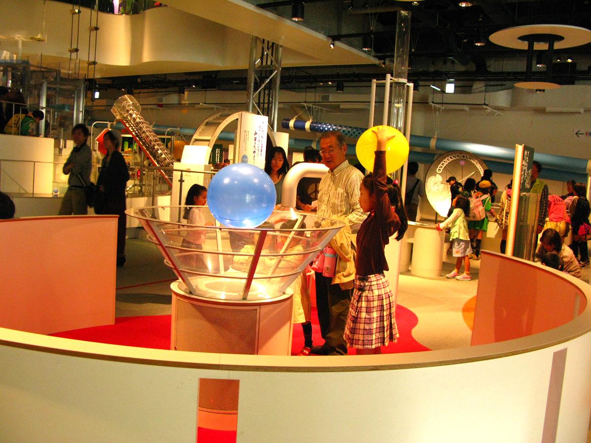 名古屋市科学館   愛知県観光協会の公式サイト【あいち観光ナビ】